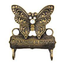 Старинные украшения ремесла металлическая бабочка крючке на стене вешалка для одежды ключевые крючки стойку и экономка для ключей свадебный home decor(China (Mainland))