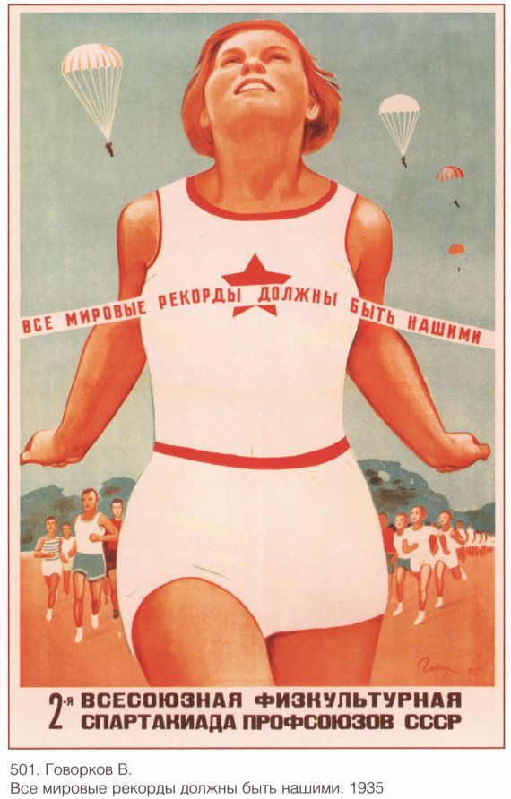 Old poster Soviet Vintage poster