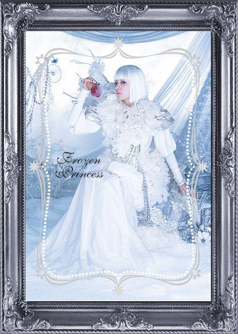 Frozen Princess 氷の国の姫のおはなし|マジョリカ マジョルカ
