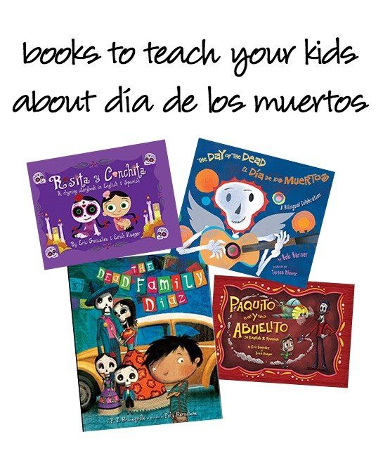 Children's books to celebrate Day of the Dead: Beginning on October 31, All Hallow's Eve, and continuing through November 1 and 2, All Saints Day and All Souls Day, el Día de los Muertos is a vibrant, joyous way of remembering our loved ones and ancestors. Use these books, filled with stories, photos and activities that not only show that Day of the Dead isn't spooky or scary (despite the skulls) but also as a way to teach your kids about an important part of their culture.