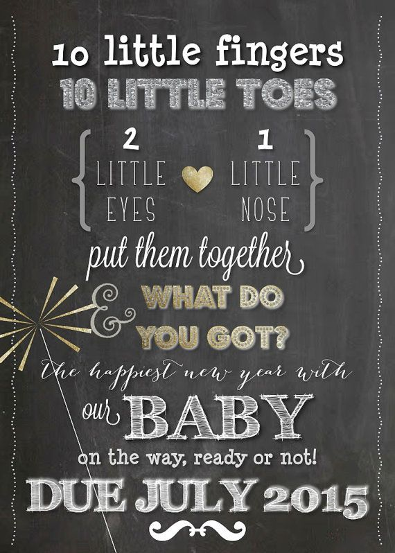 New Years Pregnancy Announcement Printable Pregnancy by LCOonEtsy