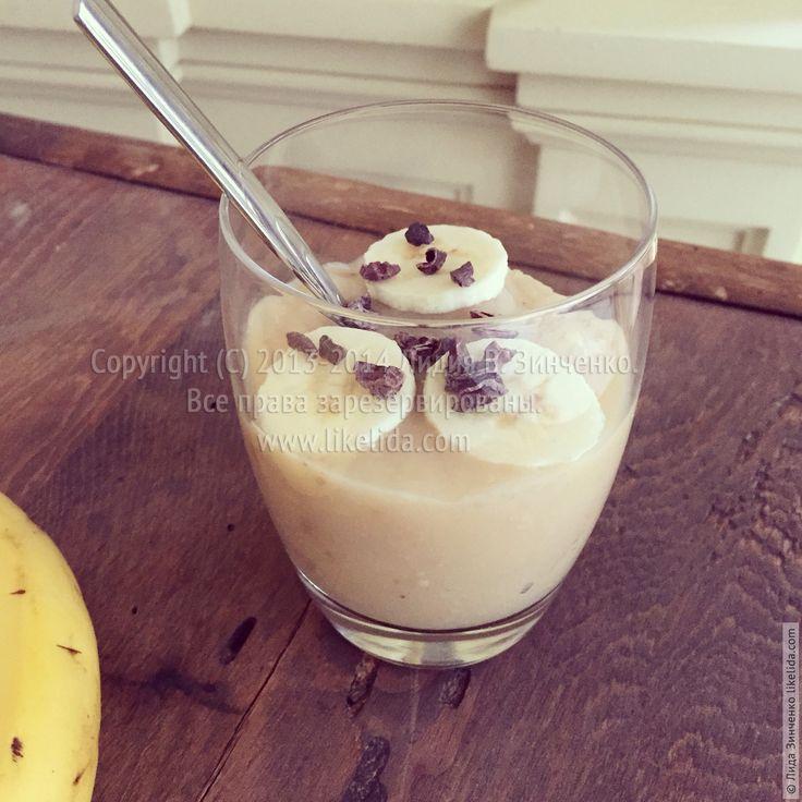 Я всегда любила пудинги. Нежный, чуть сладкий, легкий десерт, не портящий фигуру, - что может быть лучше? Сегодня на нашем столе простой и вкусный банановый пудинг без глютена, а если …