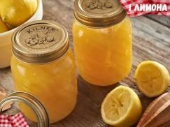Варення з імбиру і лимона.