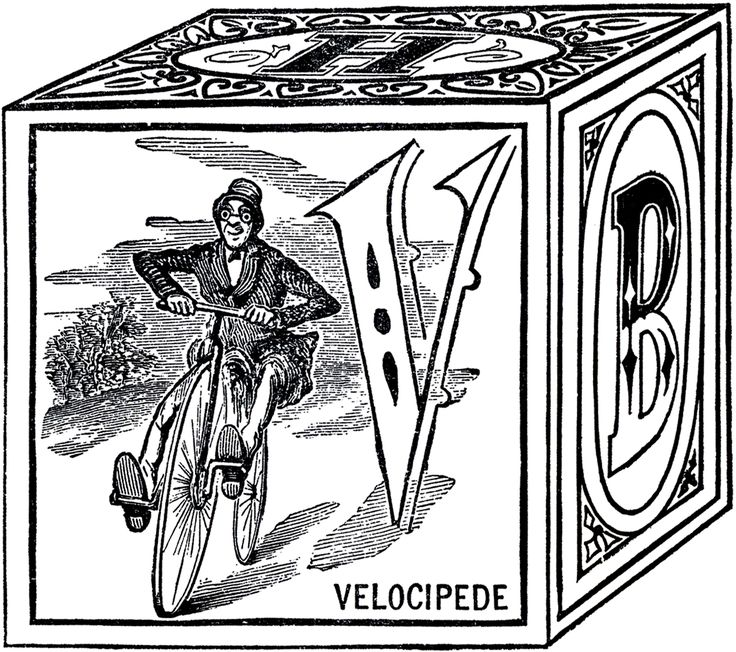 Victorian Toy Block Images