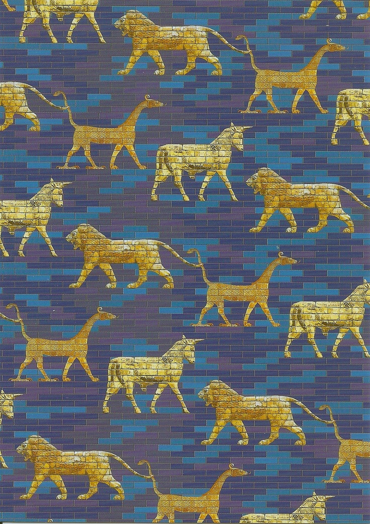 Mosaic design based on themes from the Ishtar Gate.    State Museums of Berlin - Museum of the Ancient Near East