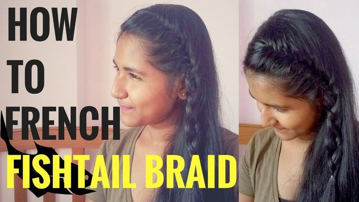 How To French FISHTAIL Braid | Alternate Easy Way | HairTrickTv