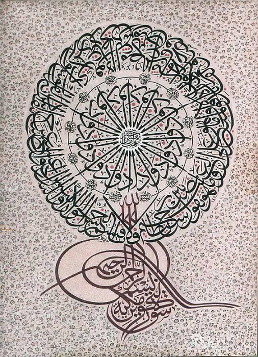 """TEKVÎR SURESİ (سورة التّكوير)  Hattat, sure'nin """"izâ"""" diye başlayan ayetlerini bu ifadeyi ön plana çıkararak müdevver şekilde meşk etmiş, """"alimet nefsün mâ ahzarat"""" ayetini eliflerin teşekkül ettirdiği daireye, diğer ayet-i kerîmeleri de bunların dışına yazmış.  hattat: habîb sa'dâvî, sülüs (h. 1430)"""