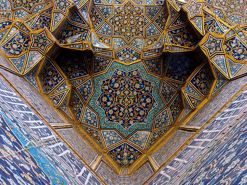 'This cannot be solved with plane geometry, since it has a cube in it. For the solution we need conic sections.' —Omar Khayyam (who not only put his toes into non-Euclidean waters, he is also given credit by some art historians for the design of the North Dome chamber of Esfahan's Friday Mosque, built in 1088.)