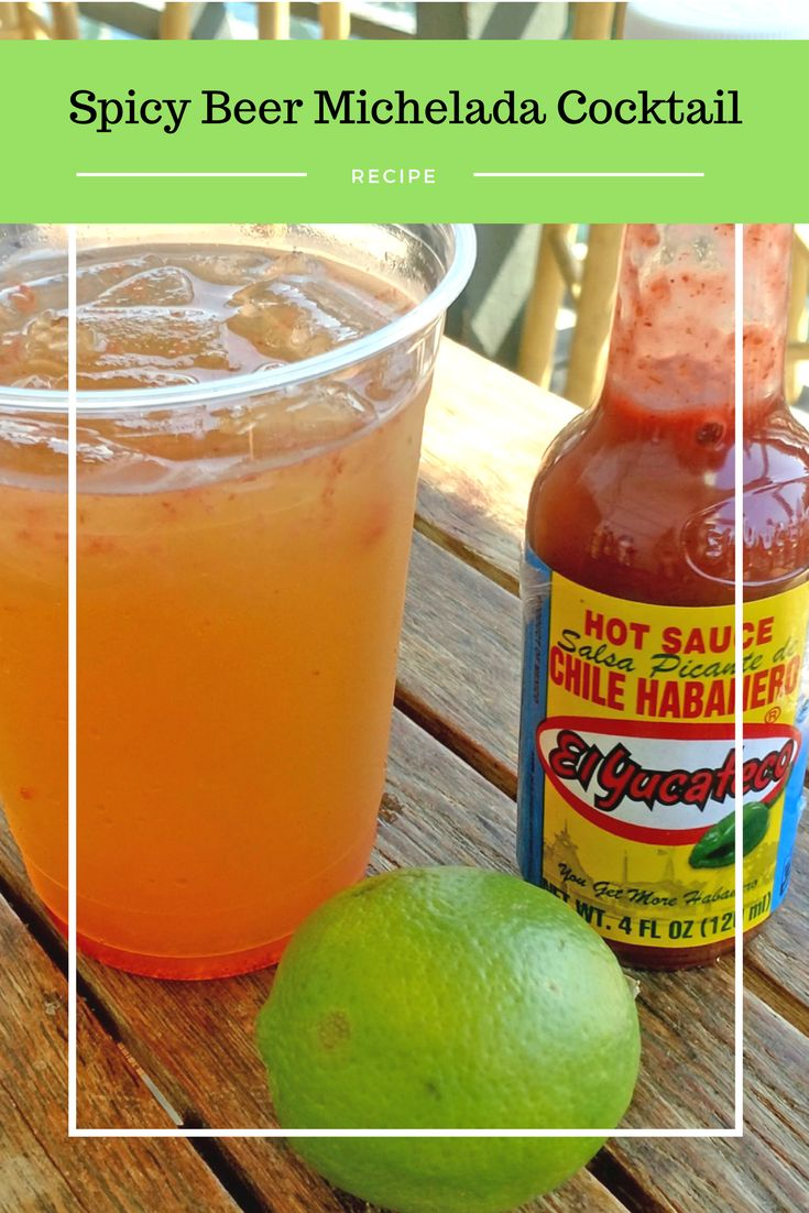 Make this easy Michelada Beer Cocktail - Great with Mexican food! MSG 21 & Up -- I've got Hot Sauce in My Bag! No, really - I do!   #KingOfFlavor #FieldToBottle #CollectiveBias #Ad