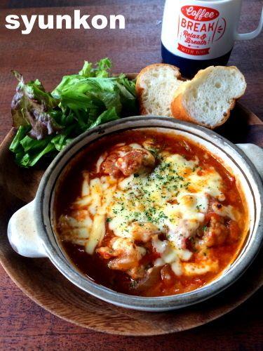【レンジで一発!!】めっちゃおすすめです。タッパー1つで絶品チキンのトマト煮&チーズ焼き | 山本ゆりオフィシャルブログ「含み笑いのカフェごはん『syunkon』」Powered by Ameba