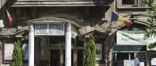 Teatrul Nottara se întoarce pe bulevardul Magheru. Clădirea a fost reexpertizată și încadrată la clasa a doua de risc seismic.    Rezultatele noii evaluări pun sub semnul întrebării ...