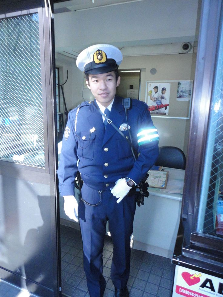 Tokyo Cop 東京の警察 | Men in uniform, Cops, Police officer