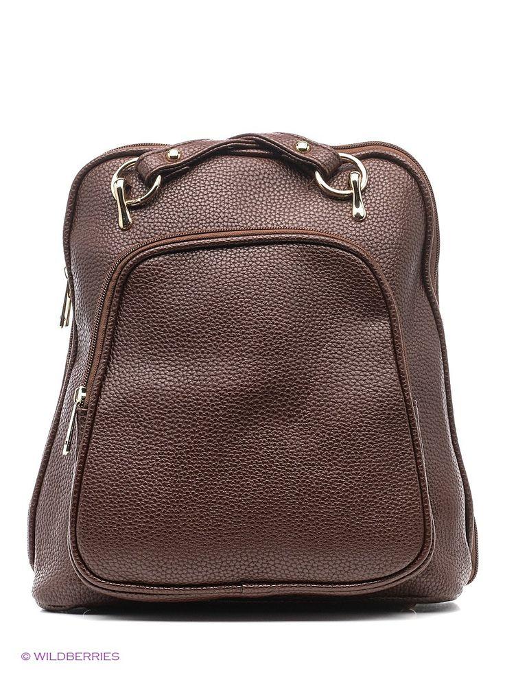 Рюкзак Malvinas. Цвет коричневый.
