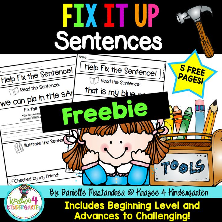 FREE Fix it up Sentence Pages