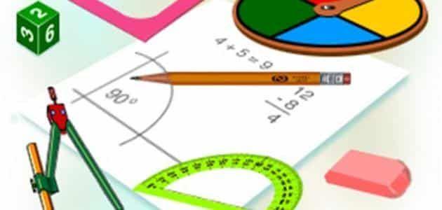 بحث عن التبرير والبرهان في الرياضيات Doc هناك الكثير من المصطلحات التي نستخدمها في علم الرياضيات ومنها التبرير أو إعطاء برهان وفي البحث سوف نقدم ال Mathematics