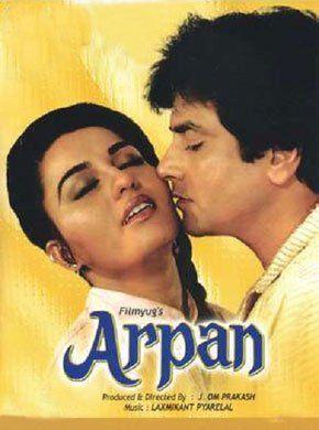 Arpan Hindi Movie Online - Jeetendra, Reena Roy, Parveen Babi, Raj Babbar, Sujit Kumar, Dina Pathak and Sulochana Latkar. Directed by J. Om Prakash. Music by Laxmikant Shantaram Kudalkar. 1983 [U] ENGLISH SUBTITLE