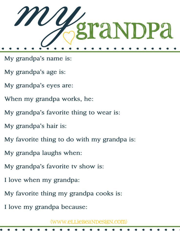 ellie bean design company | Fathers Day Free Printable Questionnaire for Grandpa! {www ...