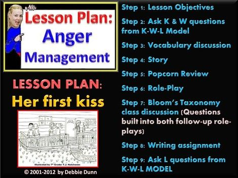 dating violence middle school lesson plans