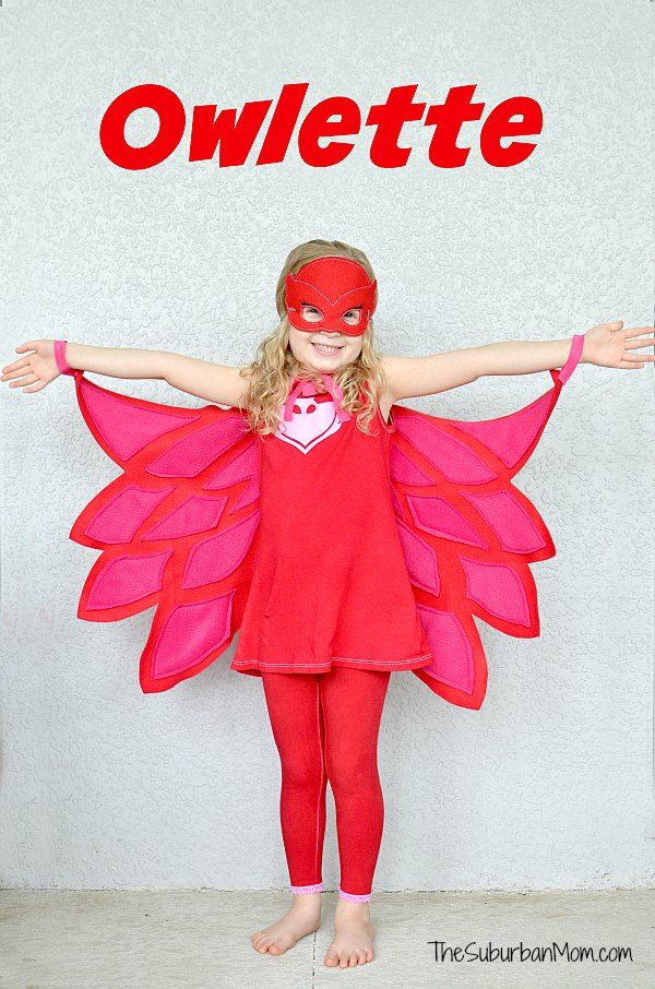 DIY Owlette Costume