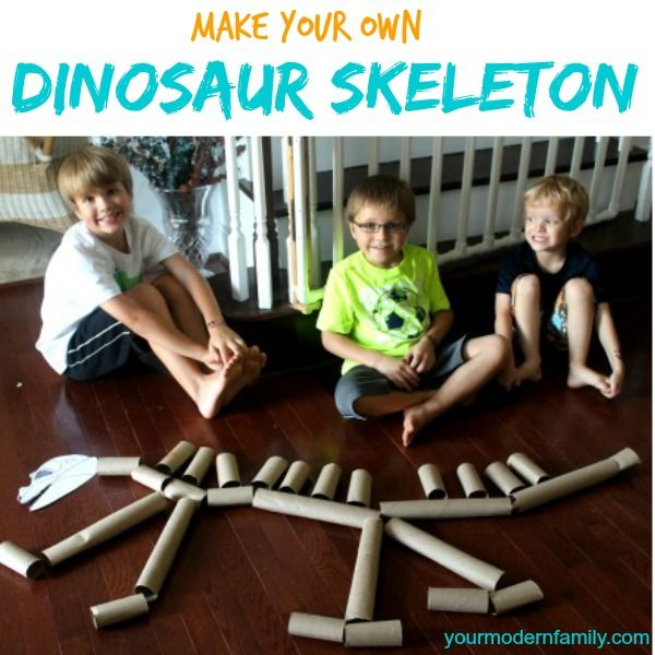 Make a GIANT dinosaur out of toilet paper rolls or anything...have available in block area for kids to create with