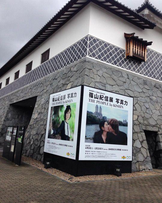 Exposición de fotos (en Nagasaki City Museum of History & Folklore)