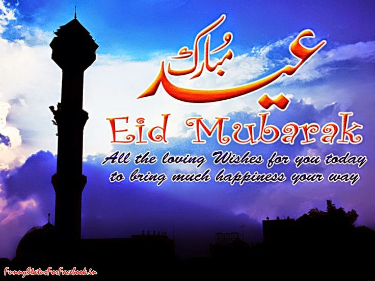 All the loving wishes for you today to bring much happiness your way...!!! Happy Eid...!!! By Funnystatusforfacebook.in