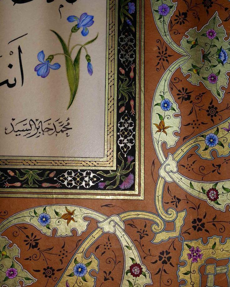 Kompozisyon köşe detayı... IRCICA#hat#koleksiyon#calligraphy#collection#tezhip#illumination#ıslamicart#love#aşk#ircica#tasarım#design#art#sanat#qoran#kuranıkerim#rûmi#pervaz#işlemelirumi#süsen#iris#çiçek#gold#altın