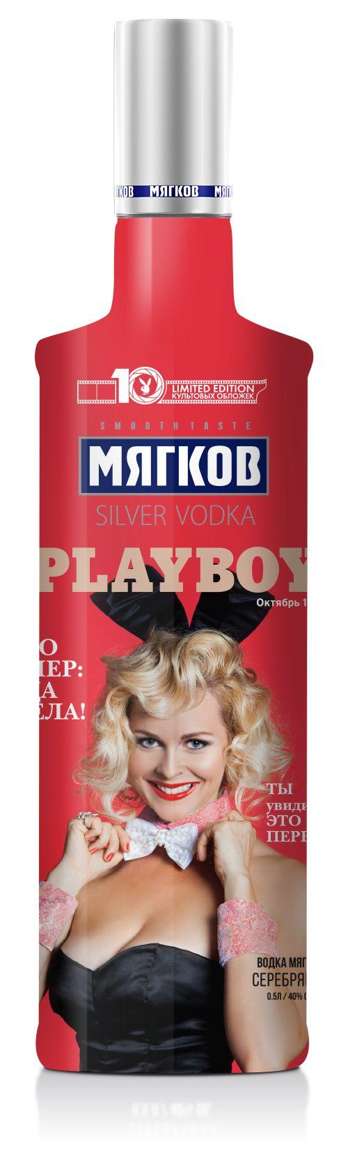 Myagkov Playboy Limited Edition, 1978 year cover remake. Мягков Плейбой Лимитированная серия. Римейк обложки 1978 года. Vodka. Spirits. Водка.