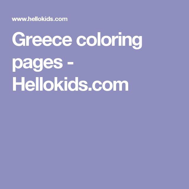 Greece coloring pages - Hellokids.com