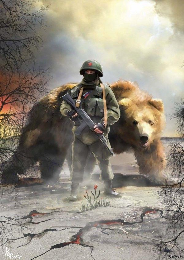 крутые картинки про русских есть