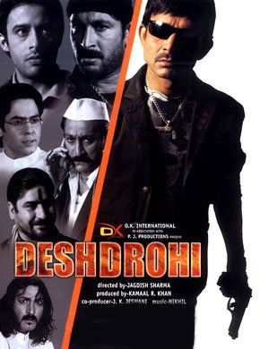 Deshdrohi Hindi Movie Online - Kamaal Rashid Khan, Manoj Tiwari, Hrishitaa Bhatt, Gracy Singh, Zulfi Syed and Aman Verma. Directed by Jagdish A. Sharma. Music by Nikhil - Vinay. 2008 [U] ENGLISH SUBTITLE