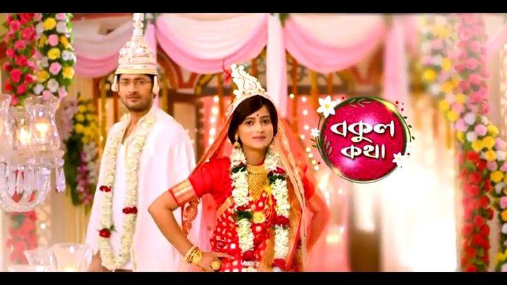 Bokul Kotha - Episode 60 - February 10, 2018 - Zee Bangla Serial Shows T...