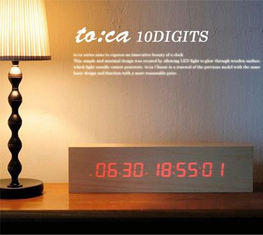 Wooden LED Clock. For the mom who always has to be on time, this wooden block clock tells  time to the 10th digit.