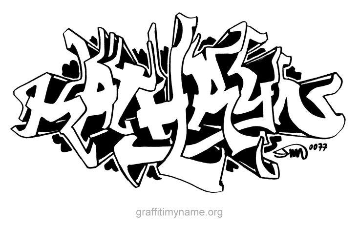 kathryn - Graffiti My Name