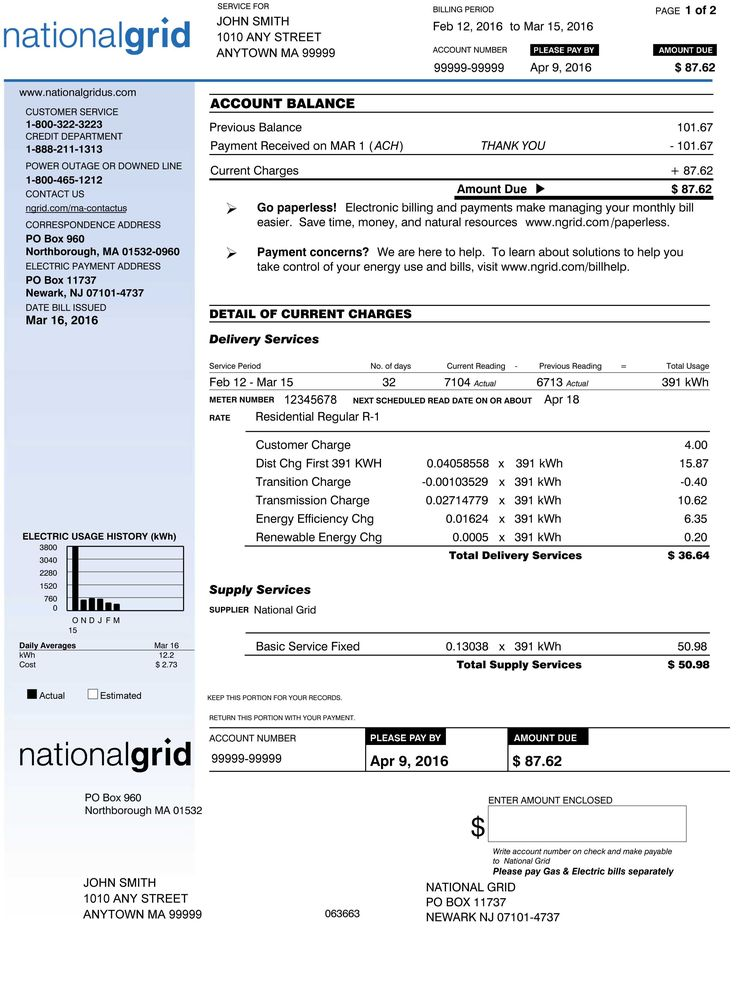 A utlity bill from NationalGrid. Can be personalized with
