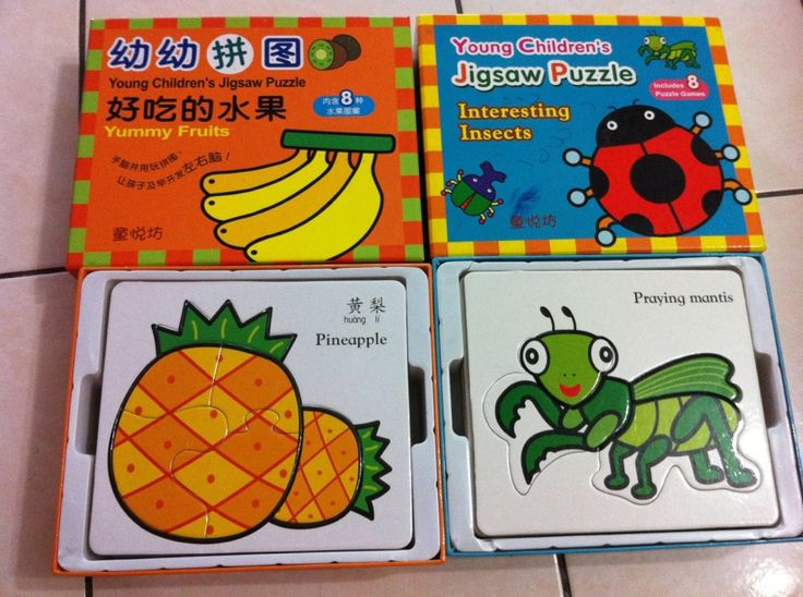 Puzzle Books from Popular IPC