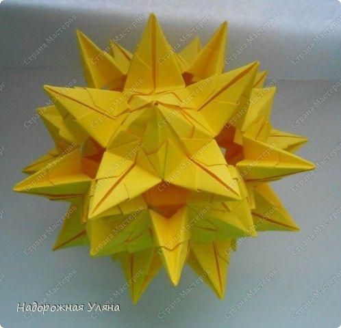 Kusudama flower printable instructions kusudama aelita kusudama origami origami aelita kusudama origami kusudama flower d origami kusudama flowers how to make origami kusudama diagrams origami kusudama flower printable mightylinksfo