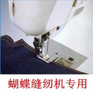 Multifunction household electric sewing machine presser feet tape measure with a ruler are meant presser 1pcs 9913
