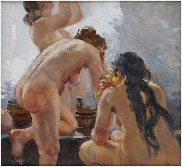 Герасимов Александр Михайлович (Россия, 1881-1963) «Советская общественная баня» 1946