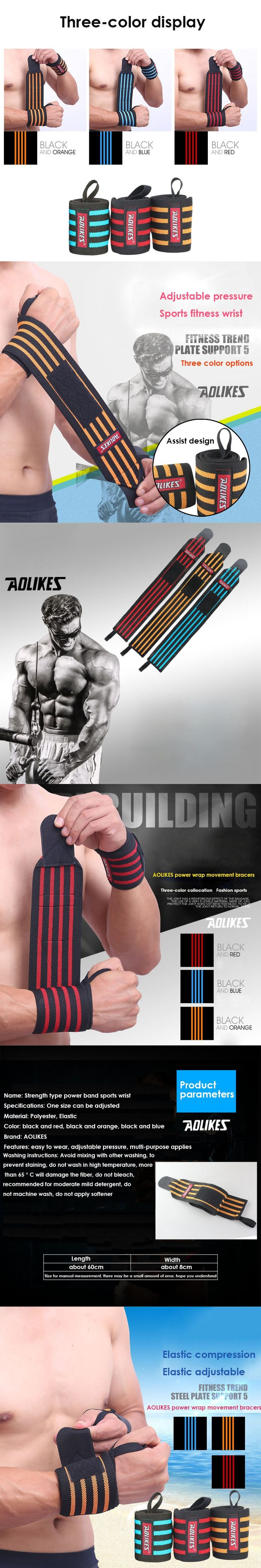 AOLIKES 1Pair Hand Safety Support Polyester Wrist Strap Weight Lifting Power lifting Bodybuilding Wrist Support A-1539