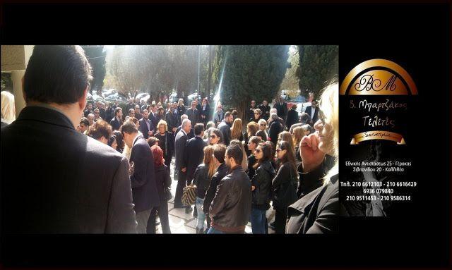 ΜΠΑΡΤΖΑΚΟΣ ΓΡΑΦΕΙΑ ΤΕΛΕΤΩΝ: ΓΛΥΦΑΔΑ - Ετελεσθη η κηδεια του ιδιοκτητου του MED...
