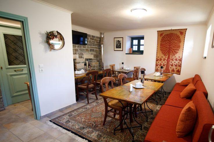 gaia guesthouse dilofo zagoria breakfast