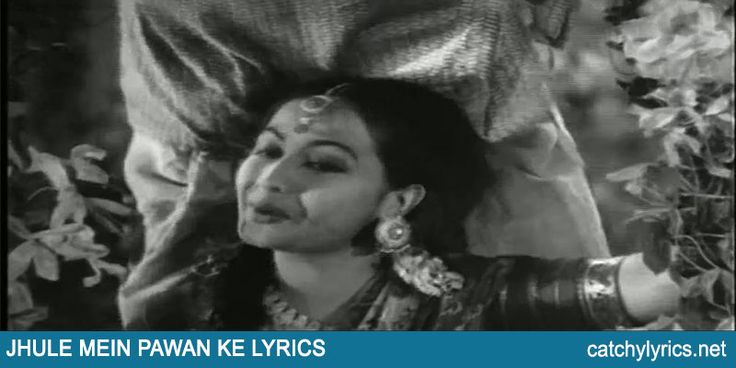 Jhoole Me Pawan Ki Aai Bahar Lyrics: The lovely old romantic song lyrics from the movie Baiju Bawra (1952) that is sung by super singer [Read More...]
