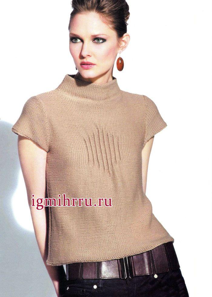Элегантный бежевый пуловер с защипами по центру переда. Вязание спицами