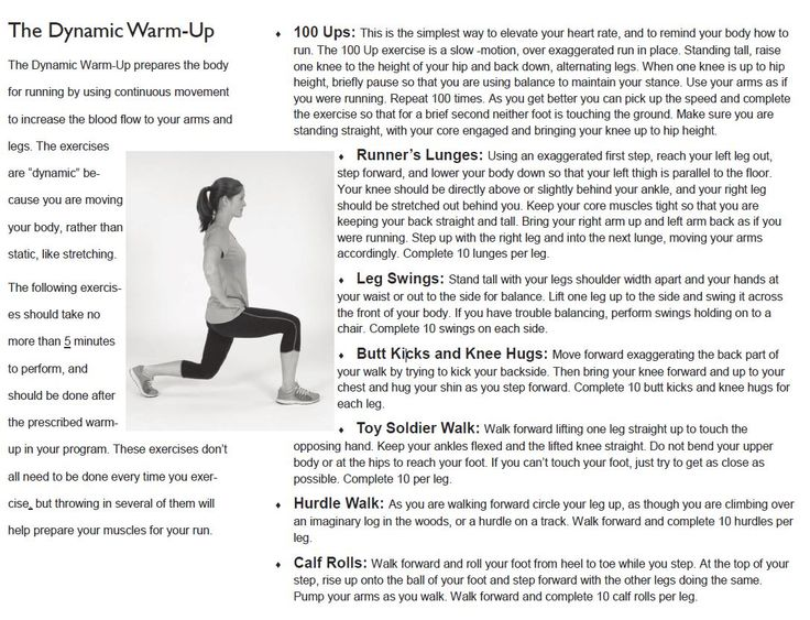 Dynamic Warm-Up- See Mom Run | Run Like a Mother