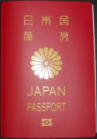 Japan just became the worlds most powerful passport If