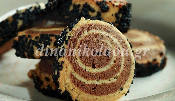 Μπισκότα σπιράλ με βανίλια και σοκολάτα
