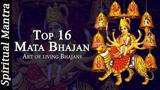 mata-mata-bhajan-mata-aarti It's time to get ready for #Navratri again.   Top 16 Devi Bhajan - Mata Aarti - #Artofliving Bhajans   #Religious #Bhajan #Navratri Spiritual Mantra Veblr