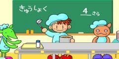 http://www.oyungaleri.com/japon-kafe