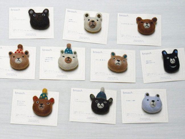 Bear Brooch | by Felt Fulling Lab